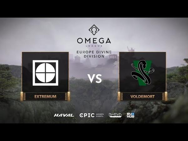 EXTREMUM vs Voldemort OMEGA League Europe bo3 game 3 Adekvat Eiritel