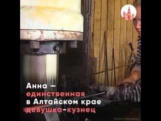 Женщина-кузнец из Сибири - Глаза боятся - руки делают