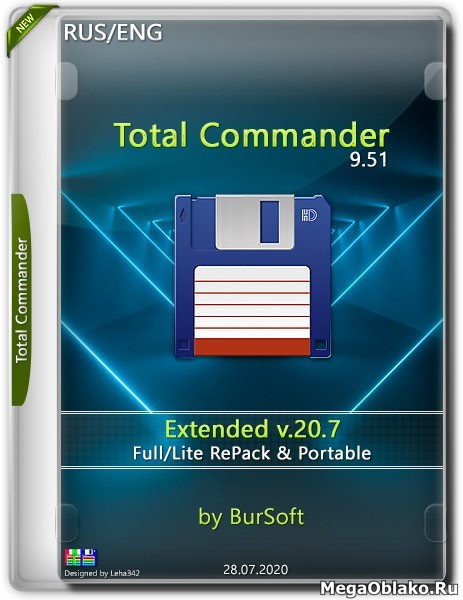 Total Commander 9.51 Extended 20.7 Full/Lite RePack & Portable by BurSoft (RUS/ENG/2020)