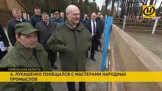 Порядок надо навести в стране, чтобы потом локти не кусать, – Лукашенко посетил Наровлянской район