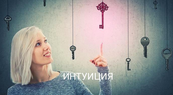 силаума - Программы от Елены Руденко Mm0bLTSplQY