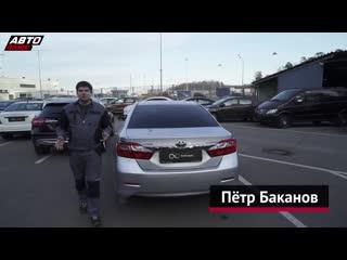 Настоящий японец за 500 Toyota Avensis _ Подержанные автомобили