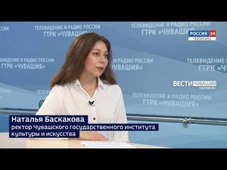 Вести. Интервью. Наталья Баскакова. Выпуск от
