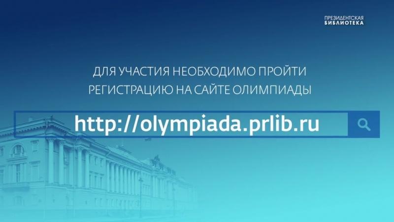 Olympiada_Remake_11442_iPad_1024x576