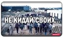 Фотоальбом Олександра Калиновича