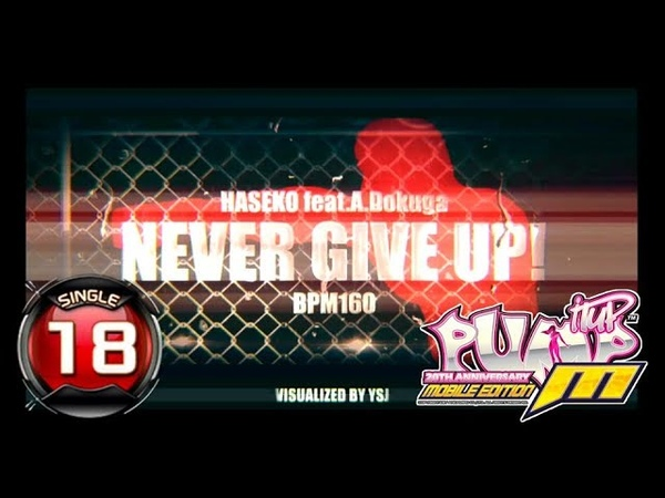PUMP IT UP M Never Give Up S18 ✔