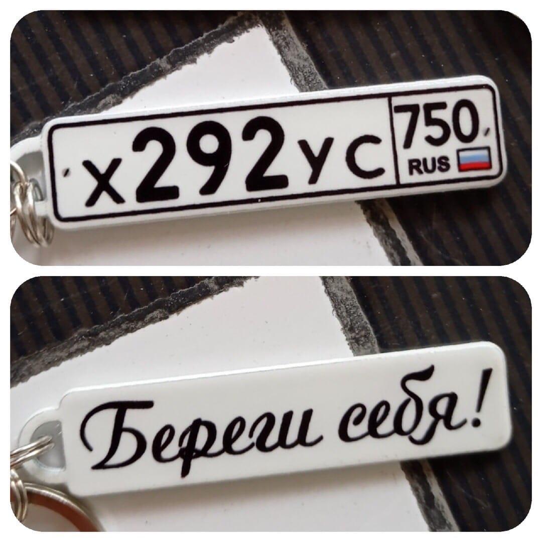 Индивидуальные подарки ❤под заказ в Дубовку