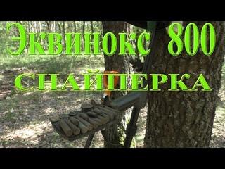Катушка снайперка ТВОРИТ ЧУДЕСА в лесу!! Minelab 6 DD Smart Coil для Эквинокс 600/800