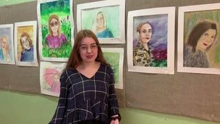 Онлайн выставка «Мамина улыбка» студии изобразительного искусства «Акварель»