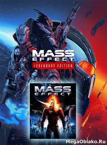 Mass Effect 1: Legendary Edition [v 2.0.0.48602 + DLC] (2021) PC | RePack от FitGirl