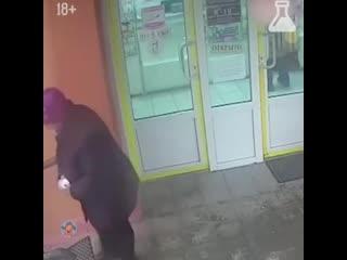 Приключения бабы Зины и коврика!