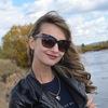 Ekaterina Serebryakova