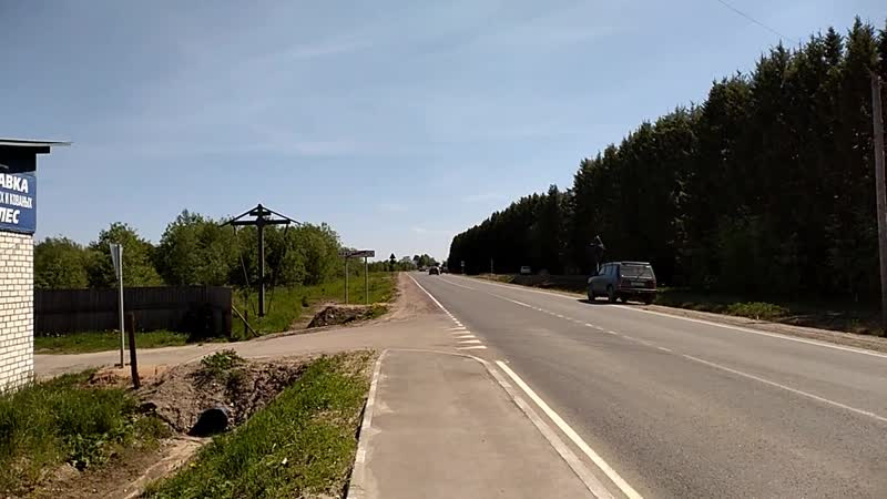 Красноборск(июнь 2020)