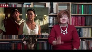 Аэций - последний римлянин или первый варвар империи. Часть 3: Образы в кинематографе (2021)
