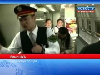Пассажиры поезда помогли ребёнку - инвалиду. ТБН - Россия