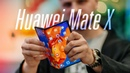 Быстрый обзор Huawei Mate X