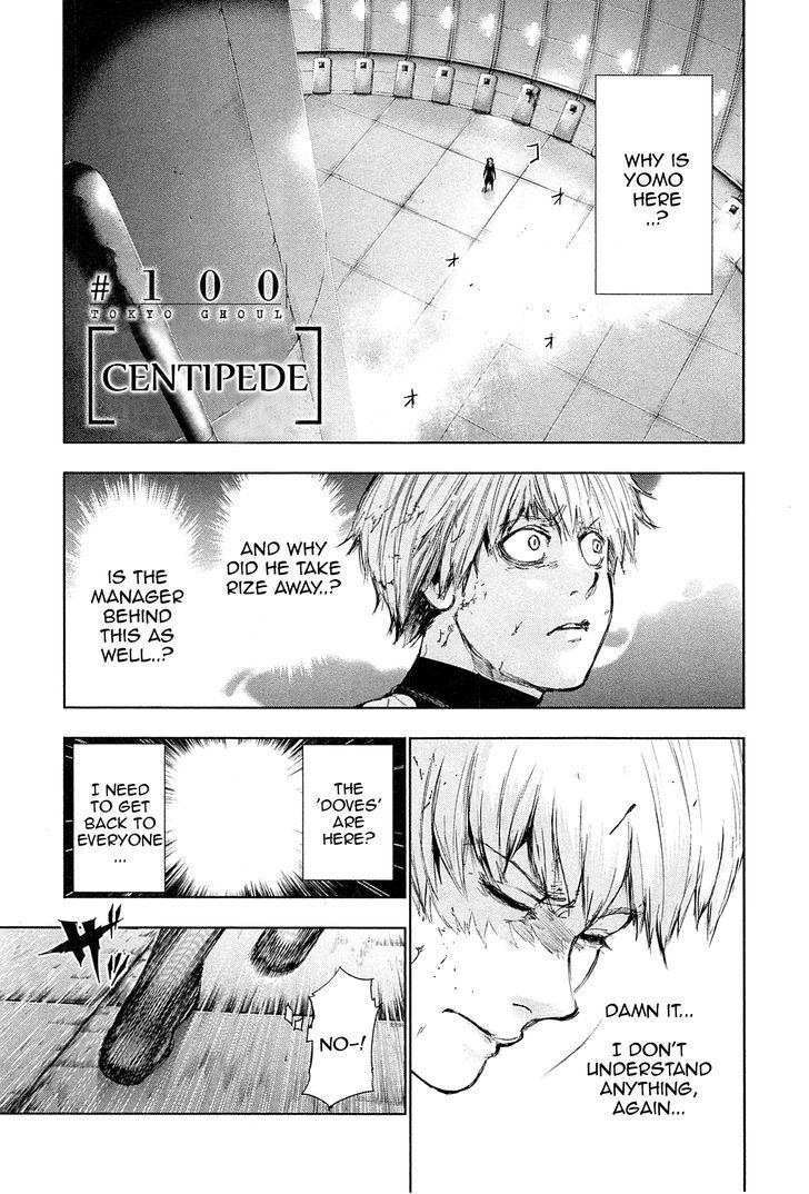 Tokyo Ghoul, Vol.10 Chapter 100 Centipede, image #1