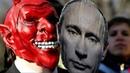 Россияне заключили сделку с дьяволом Путин превратил Россию в преступный картель