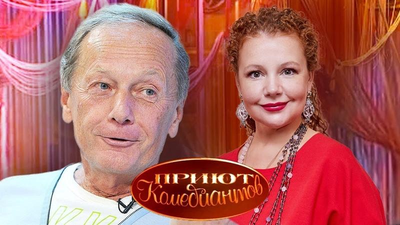 Женская логика Приют комедиантов Центральное телевидение