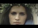 ВИА Сябры - Олеся