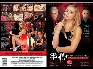 Баффи - истребительница вампиров с участием April O'Neil, Ash Hollywood  Buffy The Vampire Slayer XXX (2012)