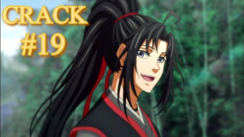 Магистр дьявольского культа Mo Dao Zu Shi Crack 19 Rus