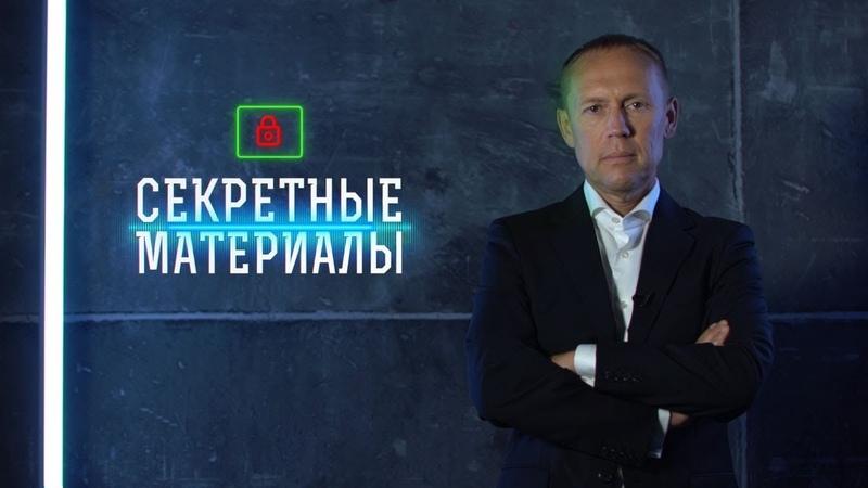 СМЕРШ против Абвера Рижская операция капитана Поспелова Секретные материалы с Андреем Луговым