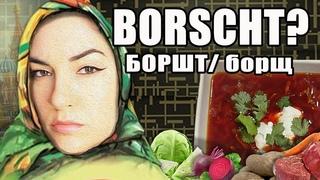 Can Sasha Grey Make Borscht?