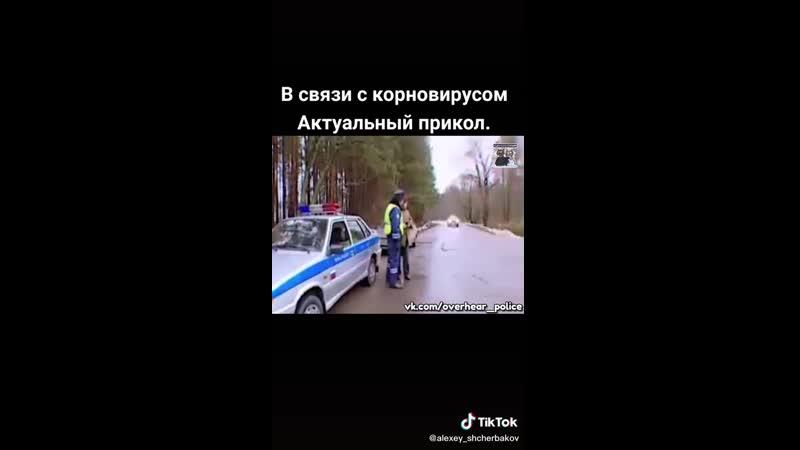 VIDEO 2020 03 18 13 21