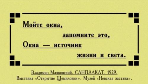 Выставка «Открытие Щемиловки»