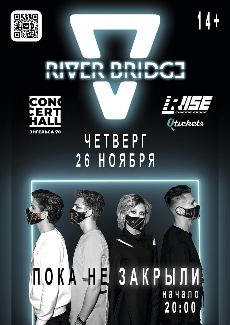 Афиша RIVER BRIDGE / 26 ноября / Concert Hall