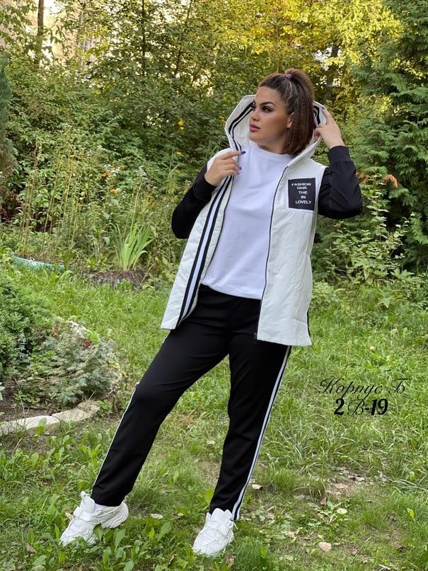 Костюм    Ткань: перед куртки болонья на тонком синтепоне, трикотаж  Рост модели 175 см,фото сделаны в живую