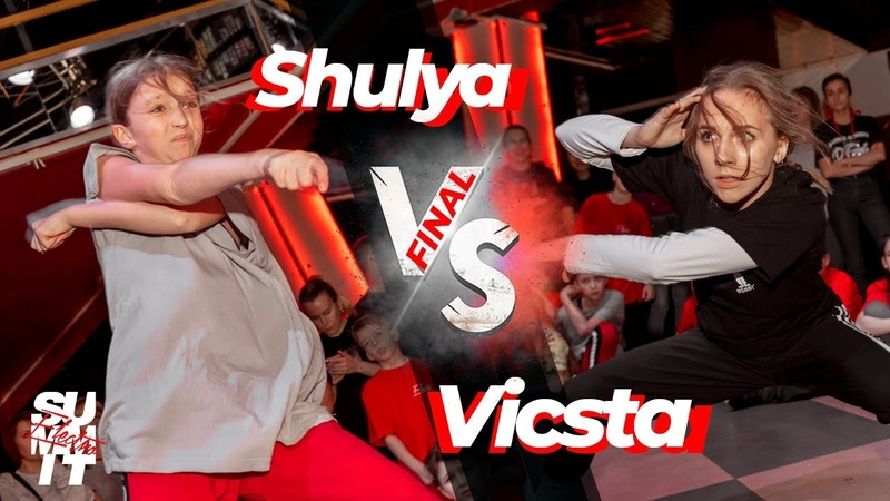 Shulya vs Vicsta Electro BEG FINAL @ ELECTRO SUMMIT 2020 PSKOV