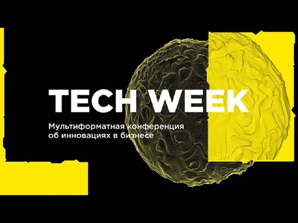Tech Week 2021 Борис Поварь
