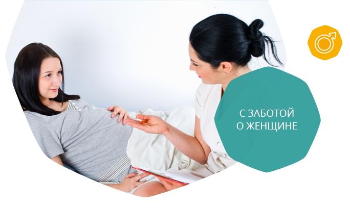 10 сентября – Международный день гинекологического здоровья., изображение №1