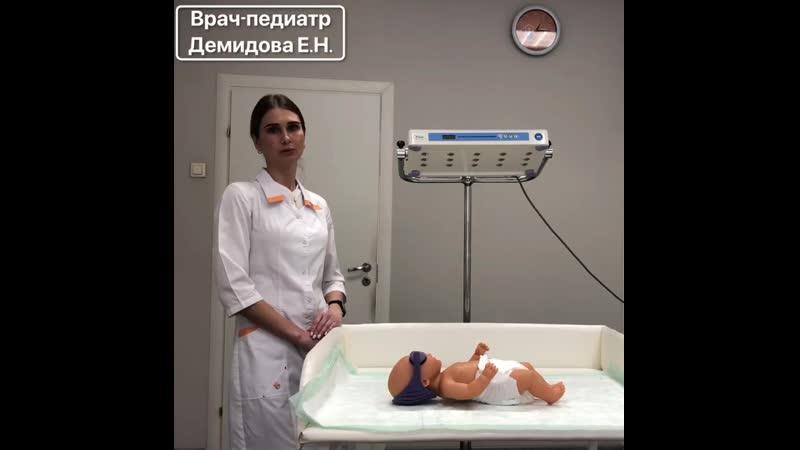 Лечение желтухи новорожденных Фототерапия в домашних условиях