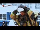 Обучение навыкам общественных спасателей