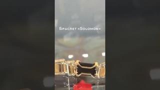 Золотой браслет «Solomon»