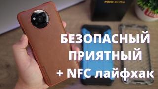 ШИКАРНЫЙ чехол книжка для Xiaomi Poco X3 PRO ► Nillkin умеют!