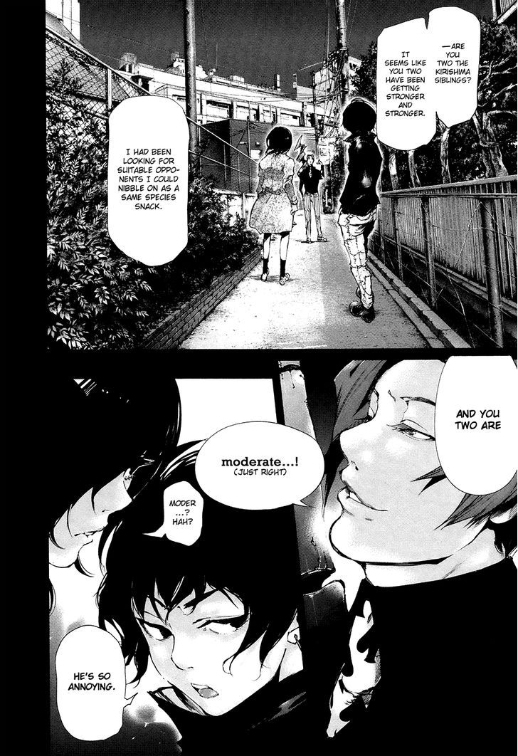 Tokyo Ghoul, Vol.8 Chapter 71 Two People, image #14