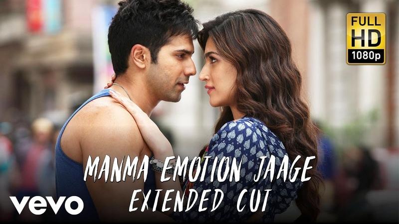 Manma Emotion Jaage Full Video Dilwale Varun Dhawan Kriti Sanon Amit Mishra Pritam