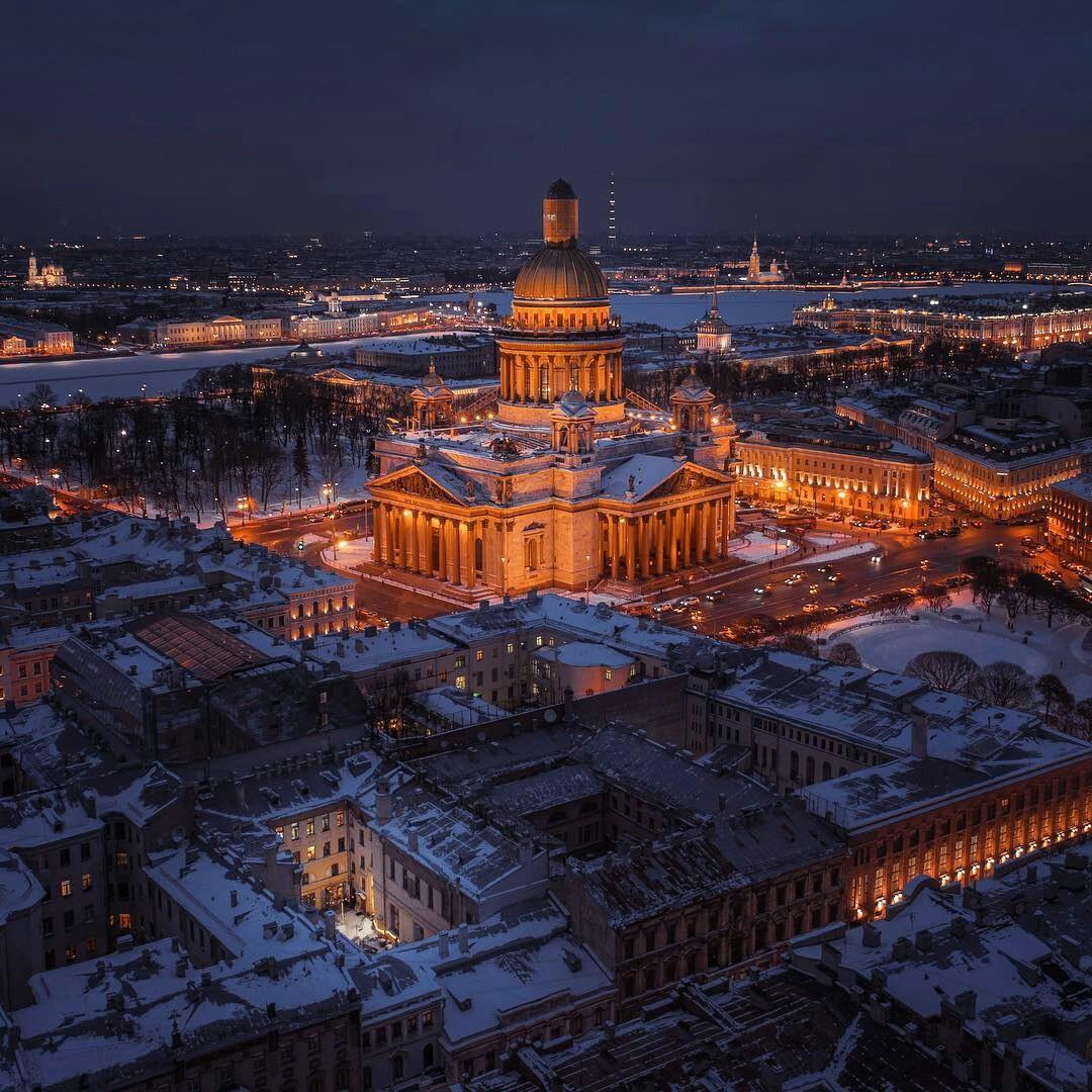 Инцидент   Санкт-Петербург