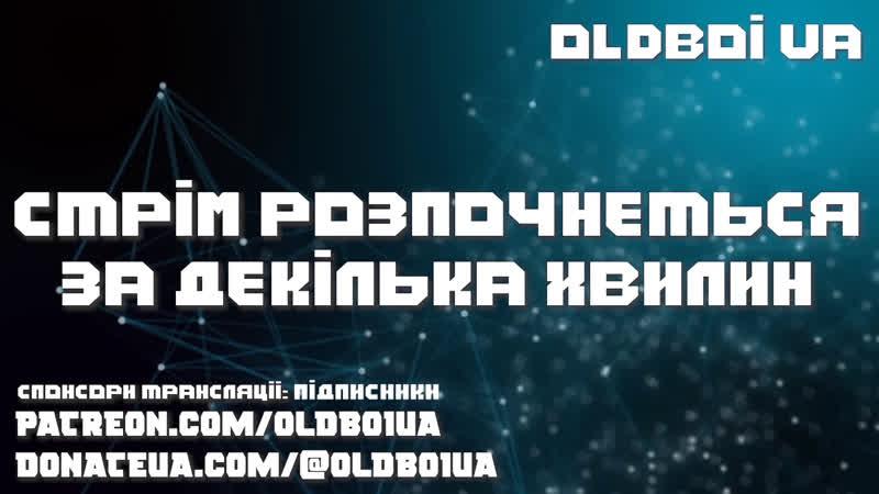 Зробіть репост - підтримайте проходження ігор Українською. Дякую! Gears 5
