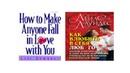 14.5.В помощь изучающим психологию любви и английский язык Как влюбить в себя любого - L.Lowndes
