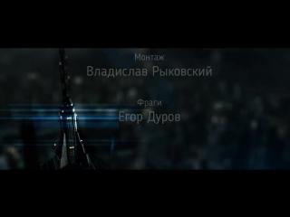 FRAG MOVIE для игрока DominatorCDA I KBZ2