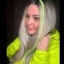 Фотоальбом человека Ксении Волос