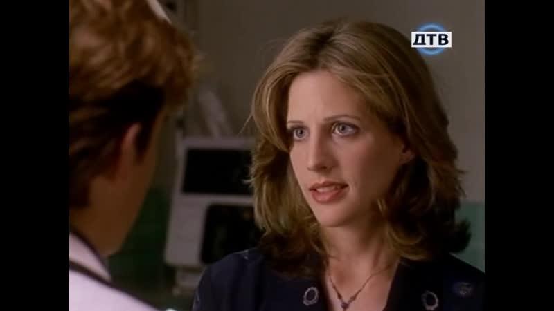 Диагноз Убийство 3 сезон 15 серия 1995