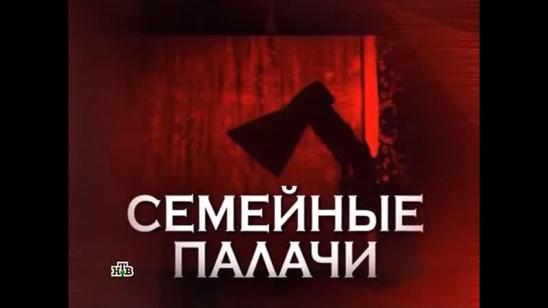 ☭☭☭ Следствие Вели с Леонидом Каневским 20 05 2011 Семейные палачи 169 серия ☭☭☭