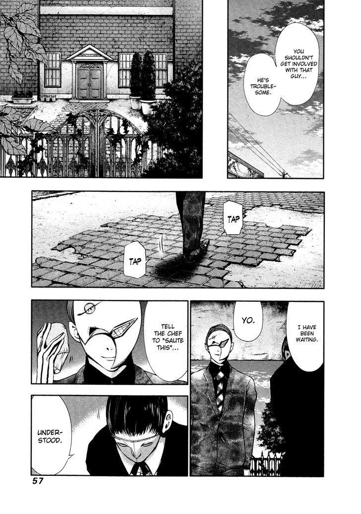 Tokyo Ghoul, Vol.4 Chapter 32 Gourmet, image #17