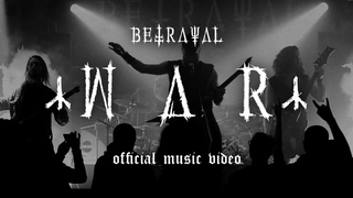 BETRAYAL - WAR (Official Music Video) - Blackened Death Metal (Germany)